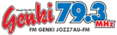 FM GENKI(エフエムゲンキ)79.3MHz | スマホで聴ける!兵庫県姫路市発のラジオ放送局エフエムゲンキ